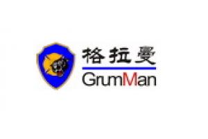 上海格拉曼国际消防设备有限公司